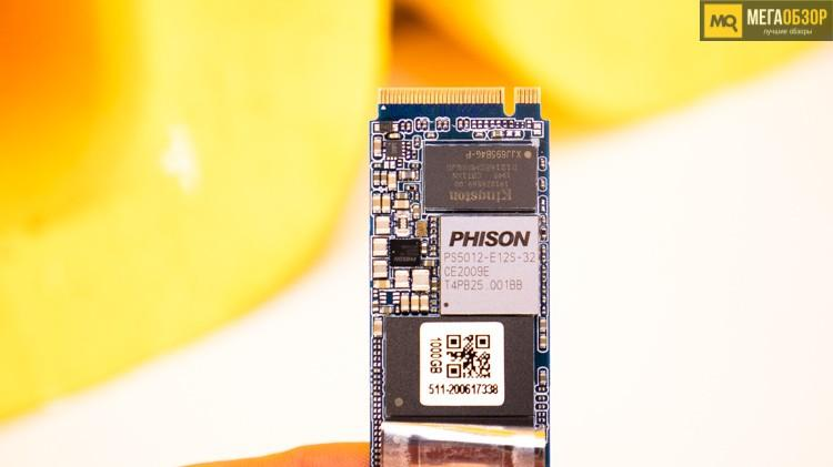 Silicon Power UD70 1ТБ