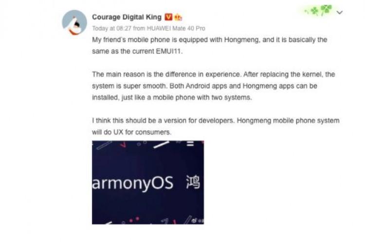 62219 Huawei HarmonyOS 2.0 для смартфонов получит поддержку приложений Android