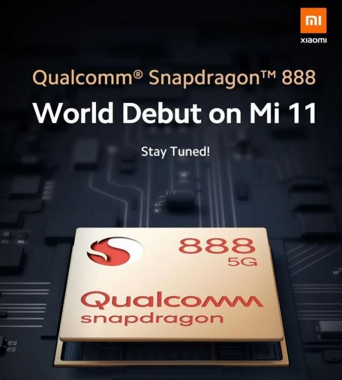 62143 Xiaomi Mi 11 на базе Snapdragon 888 выйдет в конце декабря 2020