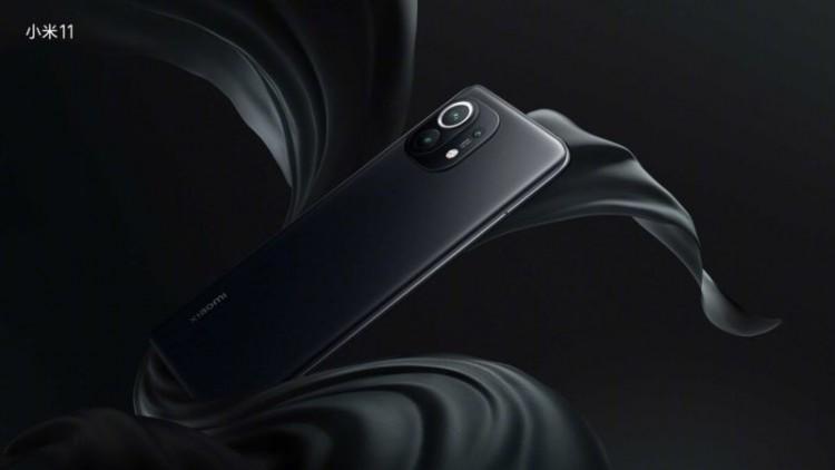 62901 Объявлена цена Xiaomi Mi 11 для Европы