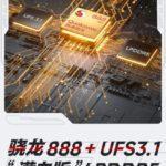 63022 Realme GT 5G получит быструю зарядку на 160 Вт
