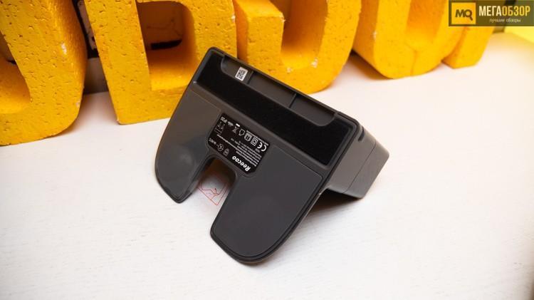 Yeedi 2 Hybrid