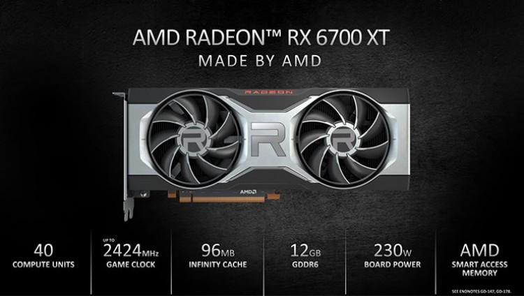 63194 AMD Radeon RX 6700 XT быстрее, чем RX 5700 XT