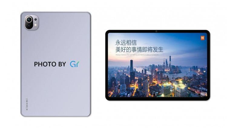 63382 Планшет Xiaomi Mi Pad 5 не получит предустановленную MIUI 13