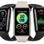 63511 Фитнес-браслет Huawei Band 6 Pro появился в продаже