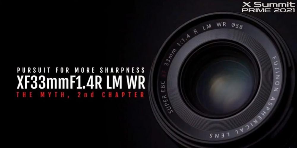63570 Представлен среднеформатный объектив Fujinon GF 35-70mm F4.5-5.6 WR