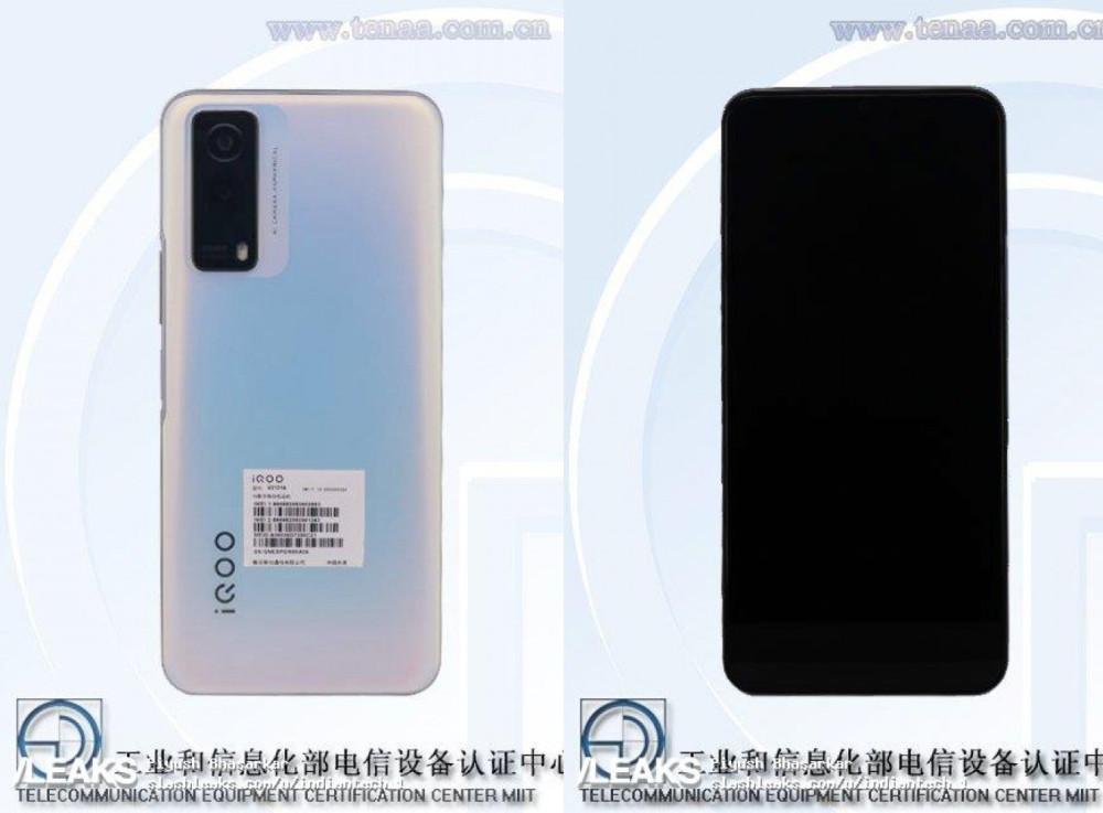 63790 Китайцы рассекретили iQOO Z5x